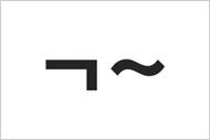 Branding – Linden Staub