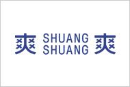 Branding – Shuang Shuang