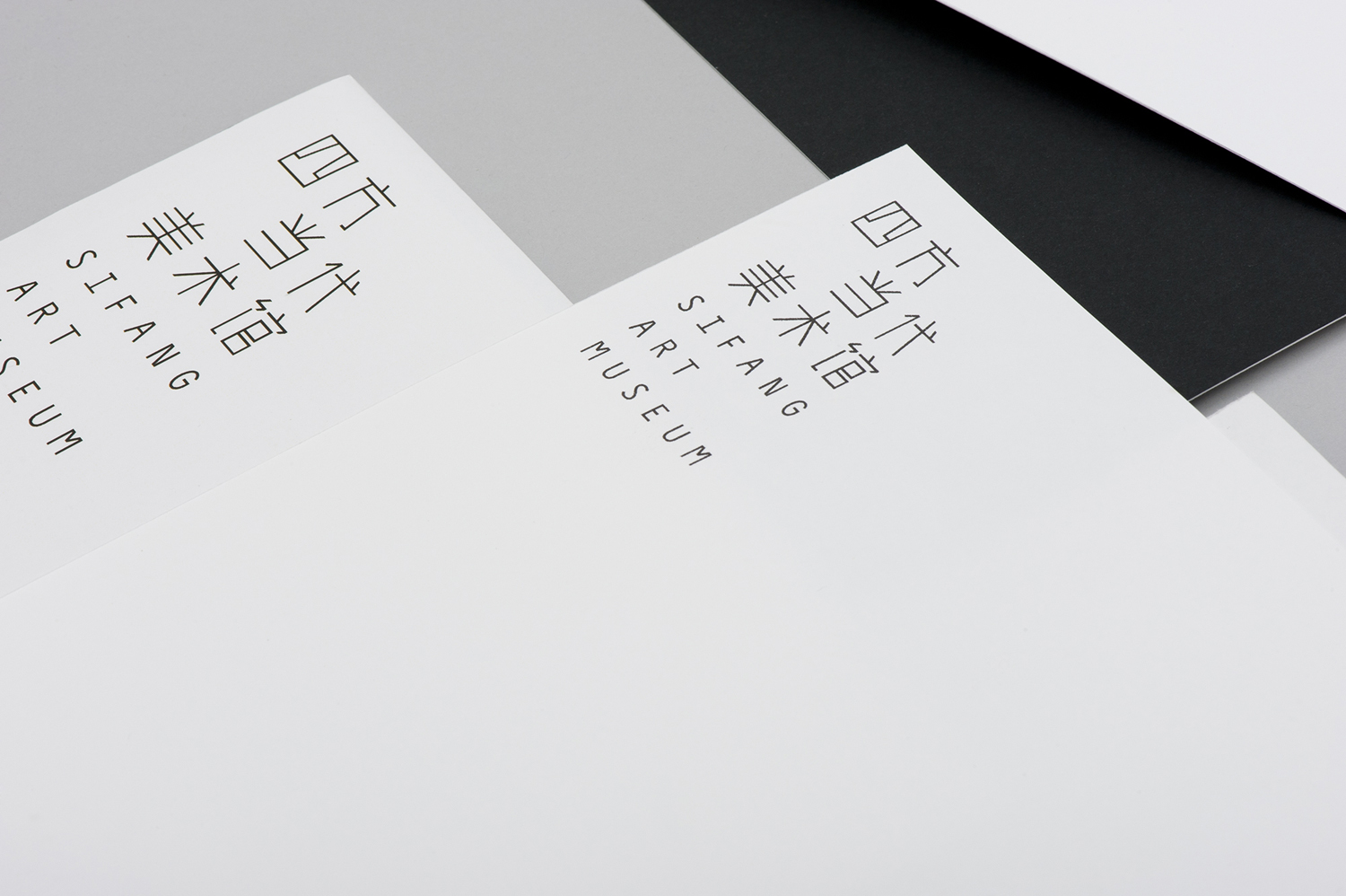 Art Gallery Logos & Exhibition Branding – Sifang Art Museum by Foreign Policy