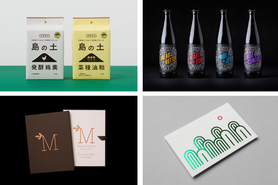 The Best of BP&O May 2015